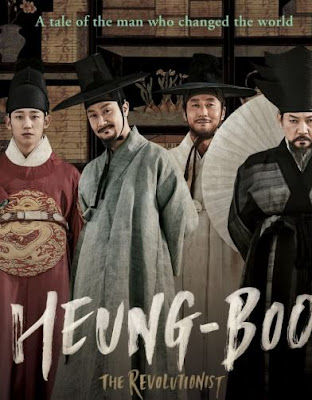 Heung-Bo The Revolutionist heung-boo the revolutionist heung-boo the revolutionist (2018) heung-boo the revolutionist download heung-boo the revolutionist imdb heung-boo the revolutionist sub indo heung-boo the revolutionist watch online heung-boo the revolutionist trailer heung-boo the revolutionist english subtitles heung-boo the revolutionist full movie heung-boo the revolutionist online heung boo the revolutionist subtitle heung boo the revolutionist asianwiki heung boo the revolutionist srt heung boo the revolutionist cast heung boo the revolutionist sinopsis heung-boo the revolutionist 123movies heung boo the revolutionist synopsis heung-boo the revolutionist مترجم heung-boo the revolutionist full movie eng sub heung-boo the revolutionist kissasian sinopsis heung-boo the revolutionist (heung-boo) (2018) heung-boo the revolutionist (heung-boo) (2018) download film heung-boo the revolutionist download subtitle heung-boo the revolutionist download subtitle heung boo the revolutionist 2018 download heung-boo the revolutionist (2018) heung boo the revolutionist eng sub srt heung-boo the revolutionist english sub heung-boo the revolutionist episode 1 heung-boo the revolutionist sub español sinopsis film heung boo the revolutionist