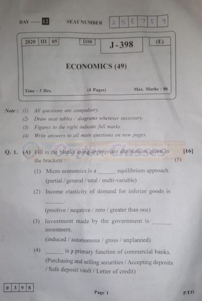 HSC ECONOMICS MARCH 2020 BOARD PAPER WITH SOLUTION