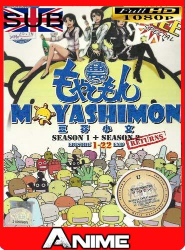 Moyashimon [22/22]HD [1080P]subtitulada [GoogleDrive-Mega]dizonHD