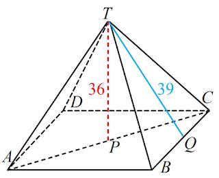 kunci jawaban matematika kelas 8 semester 2 halaman 152