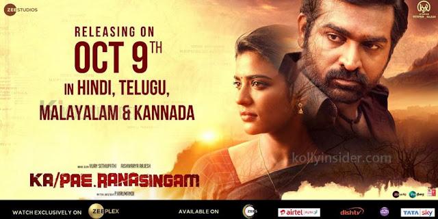 Hindi, Telugu, Malayalam, and Kannada dubbed version