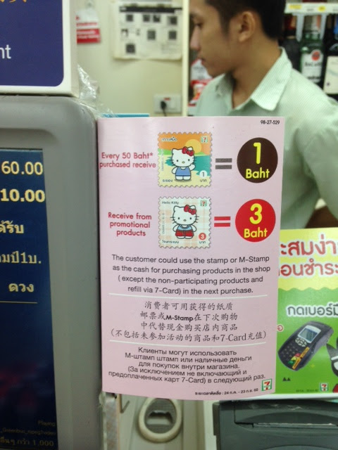 Thai 7-11 promotional stamps