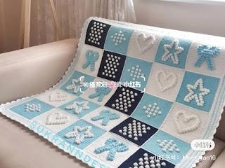 Crochet blanket for baby