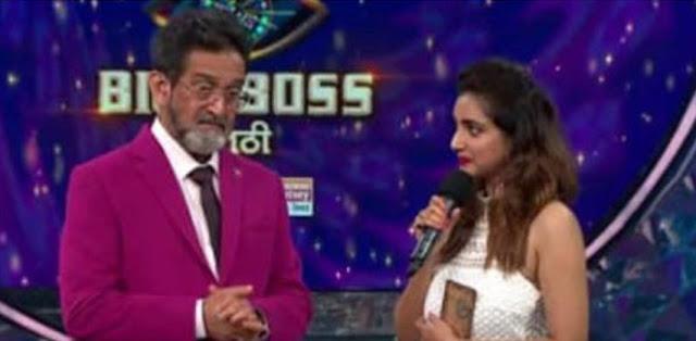 Bigg Boss Marathi 2, Weekend Cha Daav, August 4, 2019