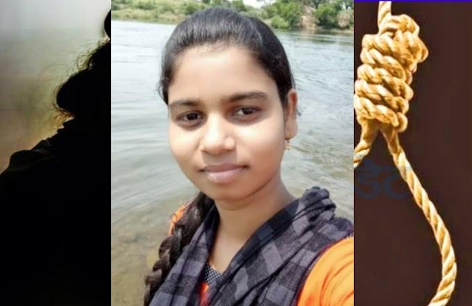 Pandharpur   इसबावीत 19 वर्षीय मुलीची गळफास घेऊन आत्महत्या
