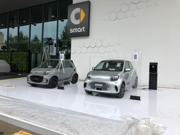 2019 - [Smart] ForTwo III Restylée [C453]  - Page 4 0.14