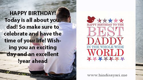 Birthday Wishes Dad