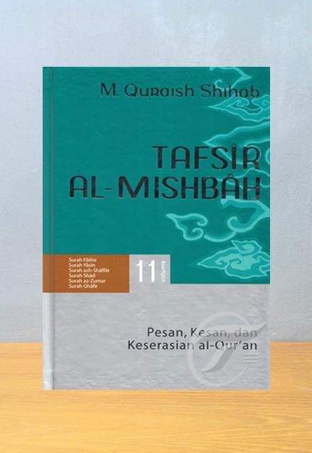 TAFSIR AL-MISHBAH LENGKAP (Volume 1-15)