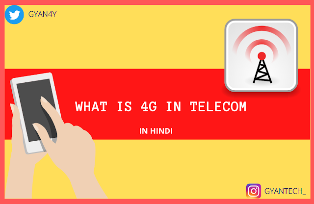 Meaning of LTE in HINDI । 4G LTE IN HINDI