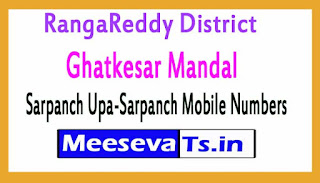 Ghatkesar Mandal Sarpanch Upa-Sarpanch Mobile Numbers List RangaReddy District in Telangana State