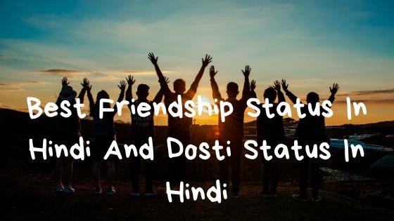 Best Friendship Status In Hindi And Dosti Status In Hindi
