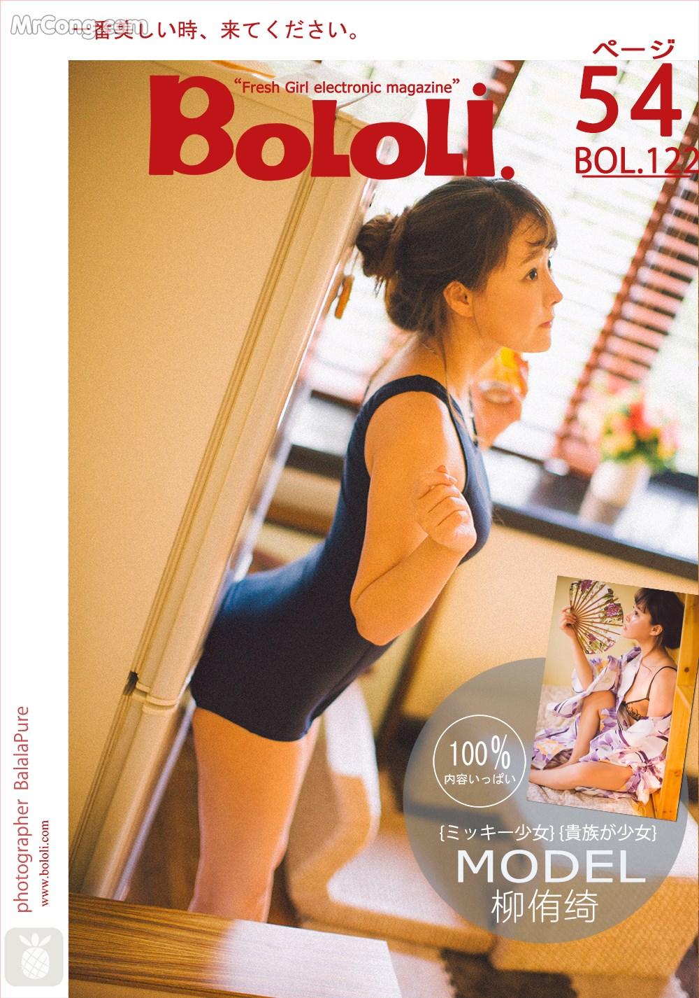 BoLoli 2017-09-21 Vol.122: Người mẫu Liu You Qi Sevenbaby (柳侑绮) (55 ảnh)
