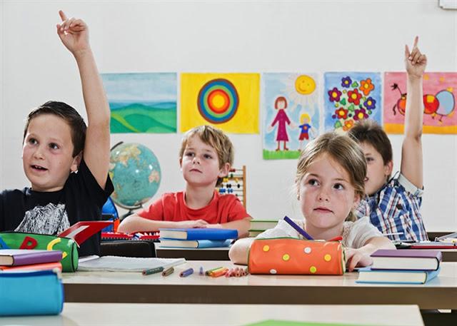 التسجيل في مسابقة اساتذة التعليم الابتدائي
