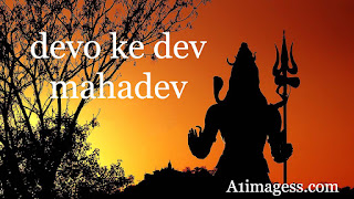 mahakal wallpaper photo