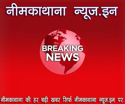 खबर का असर: गड़बड़ी उजागर होने के बाद खदरा में लीकेज सुधा ने व पाइप लाइन शिफ्टिंग का काम शुरू