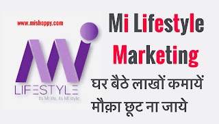 Mi lifestyle marketing Hindi