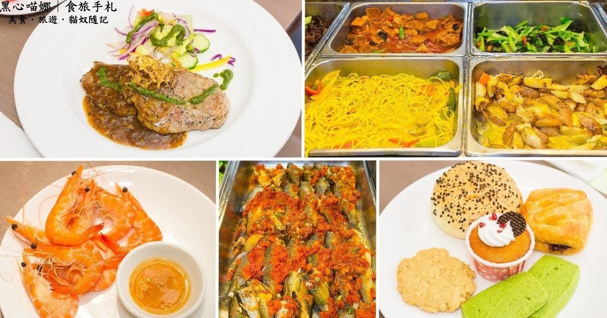 在明亮優雅用餐環境,不限時間慢慢吃飯吧!【寒軒國際大飯店6樓庭園廳】