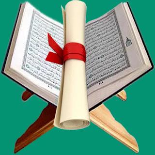 تحميل تطبيق تحفيظ القرآن الكريم Tahfiz Apk