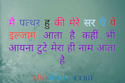shayari two line love in hindi