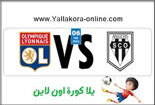 مشاهدة مباراة ليون وانجيه بث مباشر بتاريخ 06-02-2016 الدوري الفرنسي