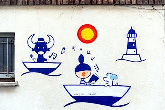Sunday Street Art : Megumi Nemo - rue des Cascades - Paris 20