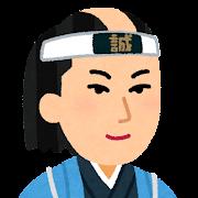 沖田総司の似顔絵イラスト