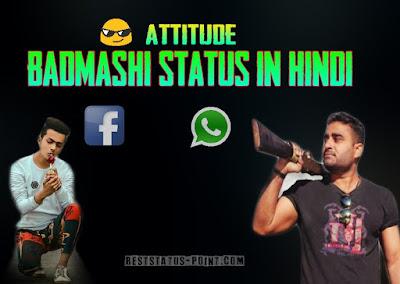 Badmashi_Status_in_hindi