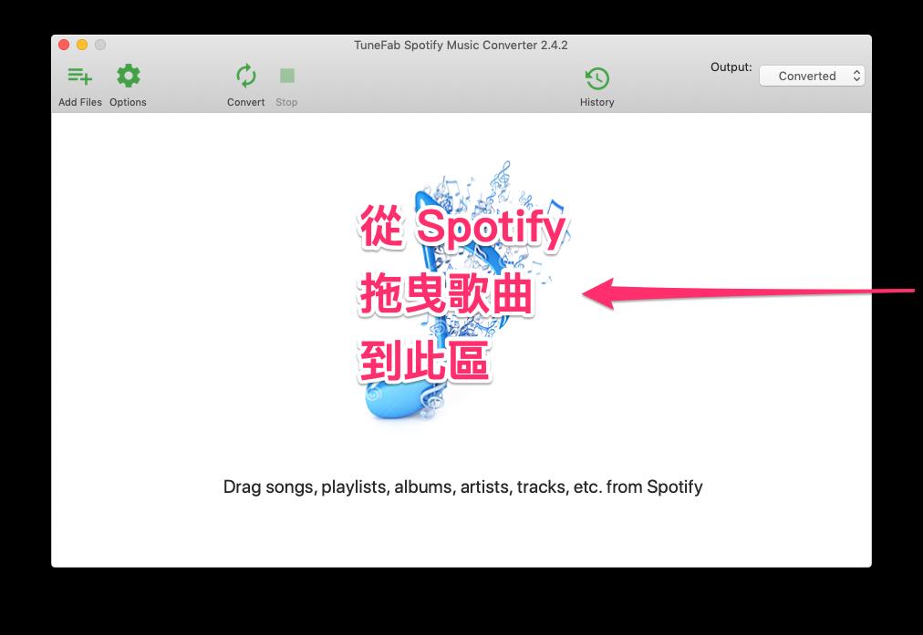 Spotify 下載