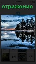 отражение пейзажа около воды в водоеме на закате