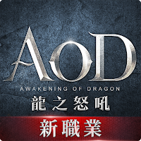 AOD – Awakening of Dragon Mod Apk (Dumb Monsters)
