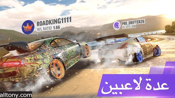 تحميل لعبة Drift Max Pro - لعبة سباق سيارات للأيفون والأندرويد APK