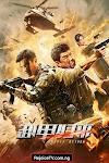 [Movie] Operation Bangkok (2021) {Chinese}