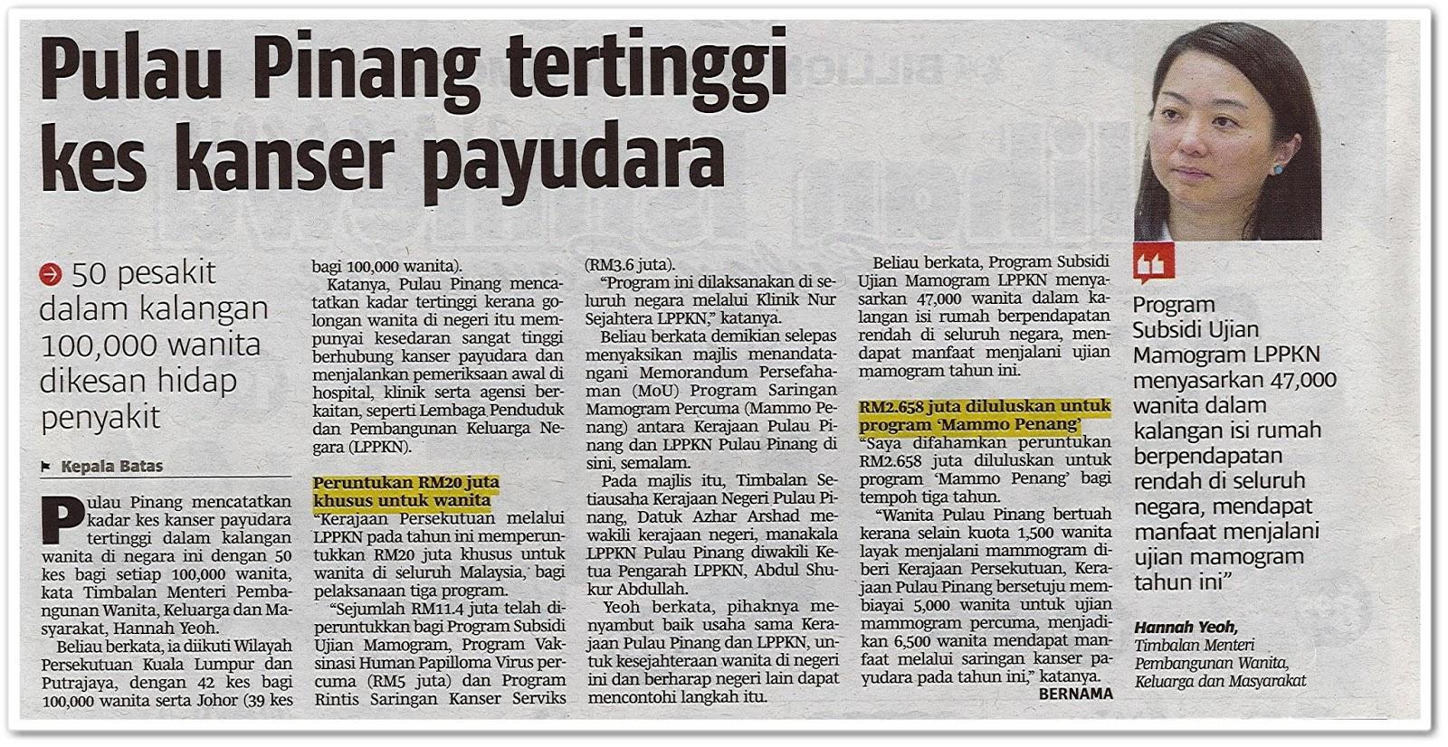 Pulau Pinang tertinggi kes kanser payudara - Keratan akhbar Berita Harian 31 Mei 2019