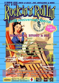 2021/05/01(Sat)@LET′S GO! Rockin'n'Rollin′