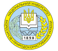 НУБіП Національний університет біоресурсів і природокористування України вступ