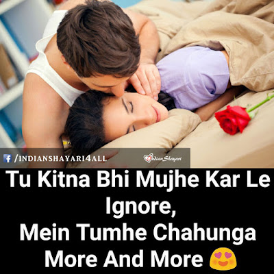 Whatsapp Love Profile Pic