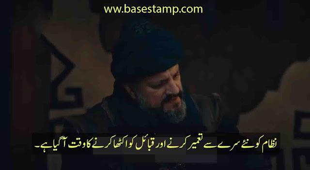 Kurulus Osman episode 41 in urdu subtitles 1080p HD