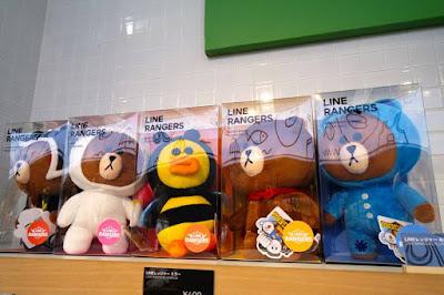 Line Rangers Plush Toys at Harajuku Shibuya Japan