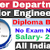 Water Resources Department Junior Engineer Recruitment 2020 | No Exam No Fee