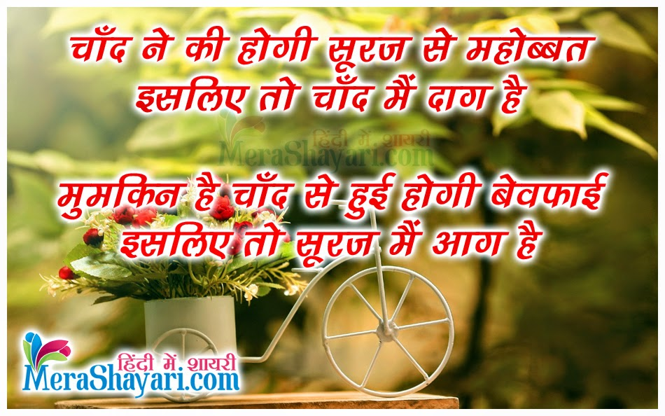 Hindi Nice Funny Life Images Good Inspiring Life Funny Quotes And