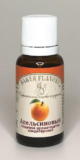 пищевой ароматизатор Апельсиновый