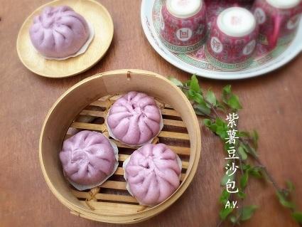 紫薯豆沙包  Purple sweet potato Red bean paste Pau