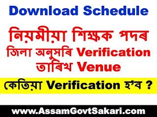 DEE Assam Documents Verification Date and Venue