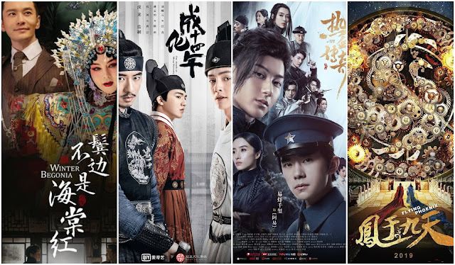 Chinese dramas adapted from BL (danmei)