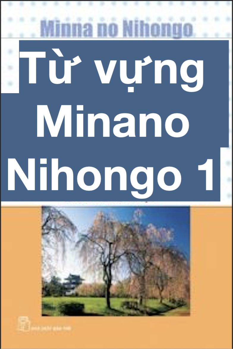 Từ vựng MinanoNihongo 1 (2021) [25/25 Từ vựng]
