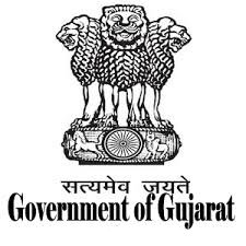 Gujarat Government  Recruitment 2020