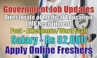 DME Recruitment 2020