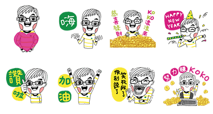 LINE Stickers Happy New Year with Cathay United Bank Free