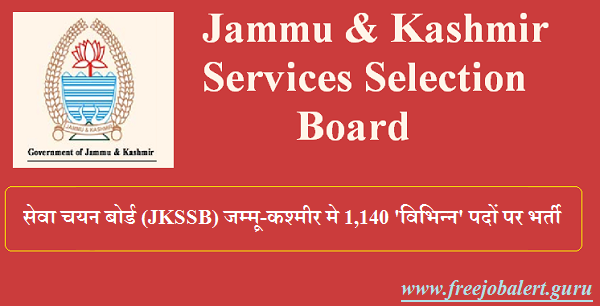 Jammu & Kashmir Services Selection Board, JKSSB, Jammu and Kashmir, SSB, Graduation, SSB Recruitment, Latest Jobs, jkssb logo