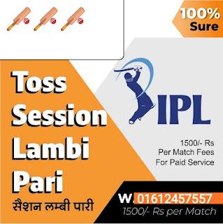 Ipl 2021 KKR vs CSK IPL T20 38th Match 100% Sure Match Prediction Today Tips